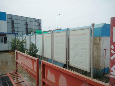 施工现场围栏