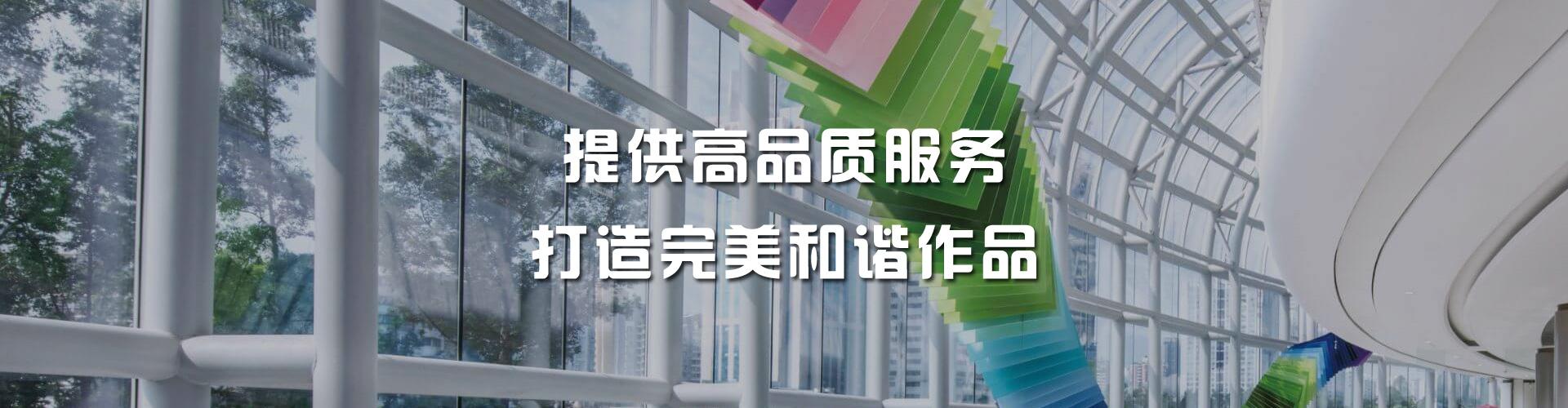 西安卓峰建筑装饰工程集团有限公司